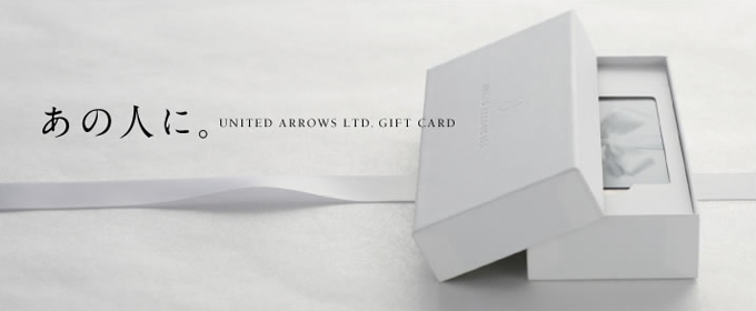 United arrows ltd gift card united arrows ltd united arrows ltd gift card negle Images