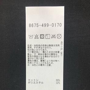 ltdinfo-20210819172729-765.jpg