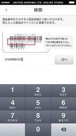 ltdcorpnews-20140114142402-752.jpg