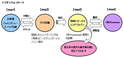 120125a_01.jpg
