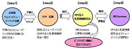 110201b_01.jpg