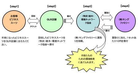 100201b_01.jpg