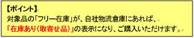 100519a_04.jpg