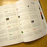 エコな「ファッション企業」カタログ