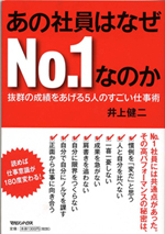 20100825a_01.jpg