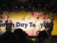 アースデイ東京2008の記者発表