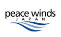 peace-winds