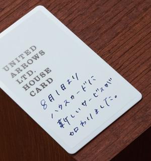 housecard.jpg