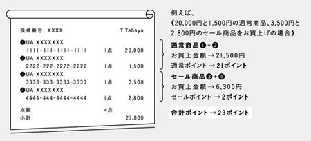housecard02.jpg